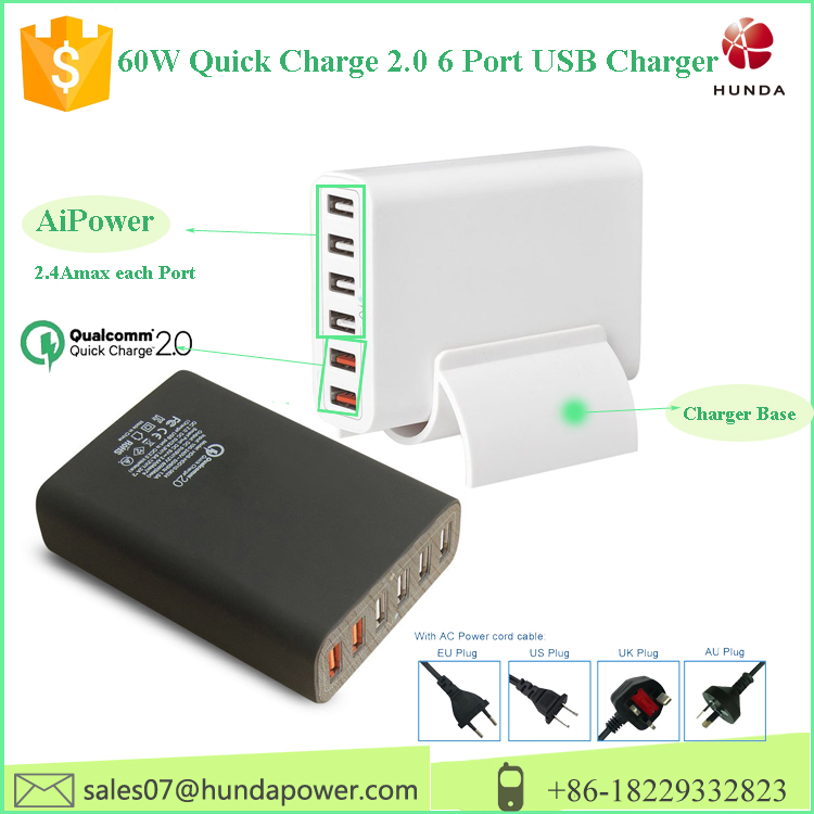 Automatic 12A 60W Quick Charge 2.0 Qualcomm turbo charger mobile phone 6 USB mobile phone battery charger