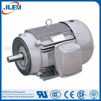 High efficiency for construction machinery 2.5 hp electric motor