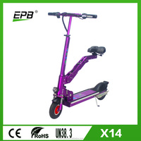 Two wheel electric scooter with seat for adults