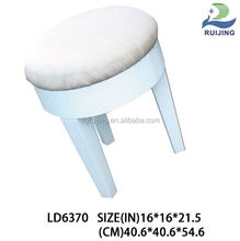 White simple accent stool bedroom furniture