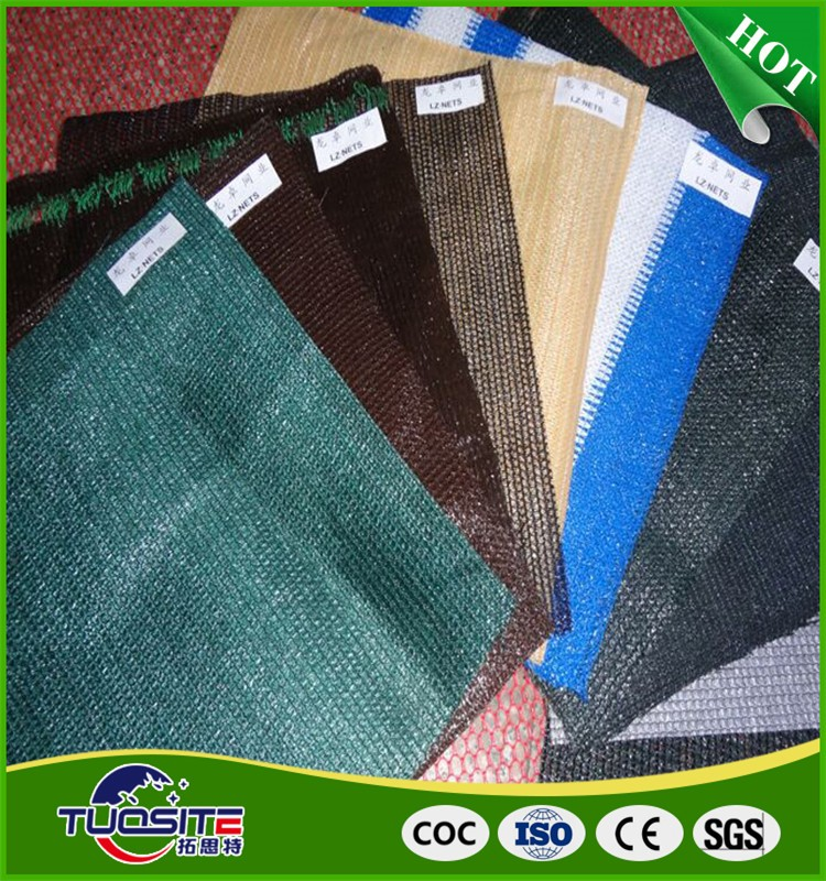 black/dark green sun shade netting/agricuture shade net/plantation shadeing net