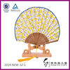 Wedding Hand Fans Chinese Silk Fan
