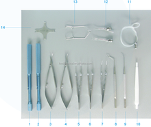 SYX14 Cataract Small Cut Surgery Instruments Set