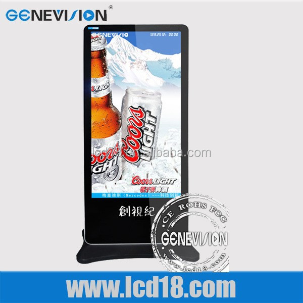 "lcd touch screen 65"" floor stand digital signage player, floor standing advertising display with android /wifi/network"