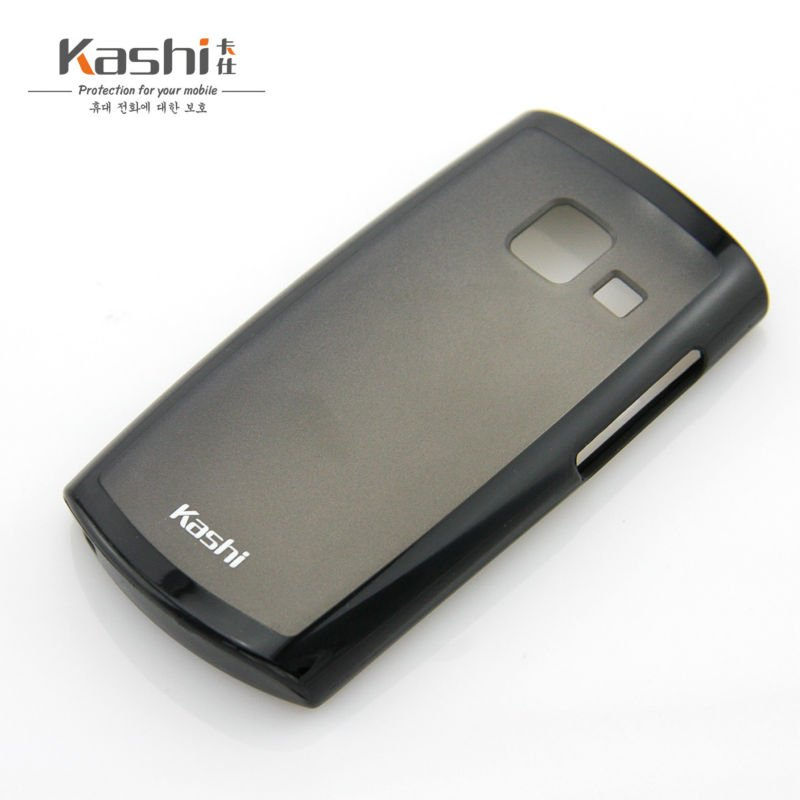 mobile phone case for nokia x2-01