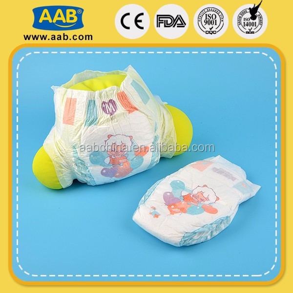 2016 New products soft surface and breathable back sheet baby diaper with elastic band