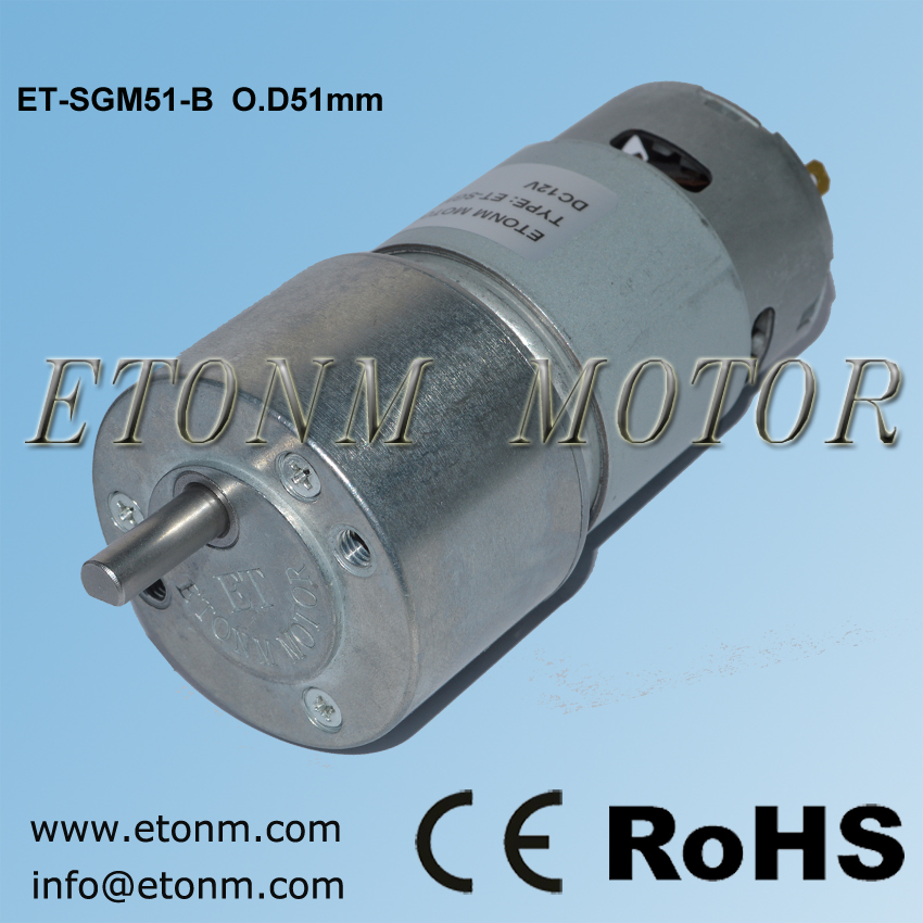 CE, RoHS approval high speed 1500rpm 12V dc gear motor