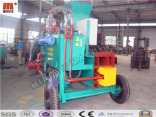 rice hulls powder hydraulic power squeeze sack and bale machine