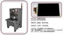 Hotsale LCD repair panel BKS-COG bonding machine(pre-press)