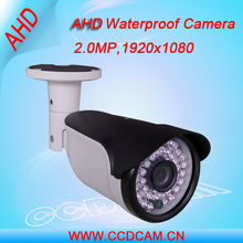 High resolution 2.0M Pixel 1080P AHD camera Outdoor CCTV camera