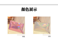 fashion modella holographic travel pouch cosmetic bag evelope clutch bag