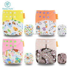 Happy Flute OS two pockets suede cloth diaper with double snap