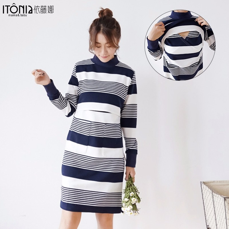 2017 latest designs fashion roll neck knitted maternity nursing tunic