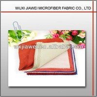 microfiber cleaning cloth/microfiber cloth in bulk/microfiber car cleaning cloth