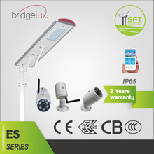 2017 New design Integrated Solar Street Lighting with SGS certificate