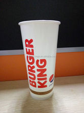 Burger King Custom Logo hot drinking Printed Disposable paper cups suppliers china
