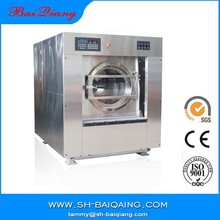 Washing machine High quality automatic coin-operation washing machine industrial washing machinery and dryer 120kg