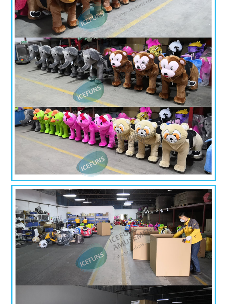 China exporter animated rides coin operated animal battery car ac motor kiddie ride