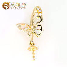 Butterfly Shape Solid 18K Yellow Gold Pendant Mounts for Pearl