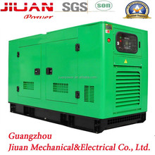 50kw 55kw 60kv 65kva mechanical quiet types of electric generator factory price Guangzhou