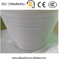 PP Strapping tape /packing belt china supplier