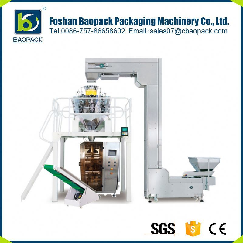 CB-VS52-<strong>M10</strong> Hot selling products with great price pouch packing machine