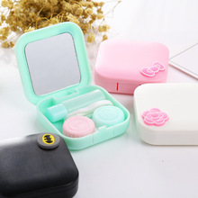 Hot selling Mini cartoon contact lens case, glasses case, lovely Beautiful pupil receiving box