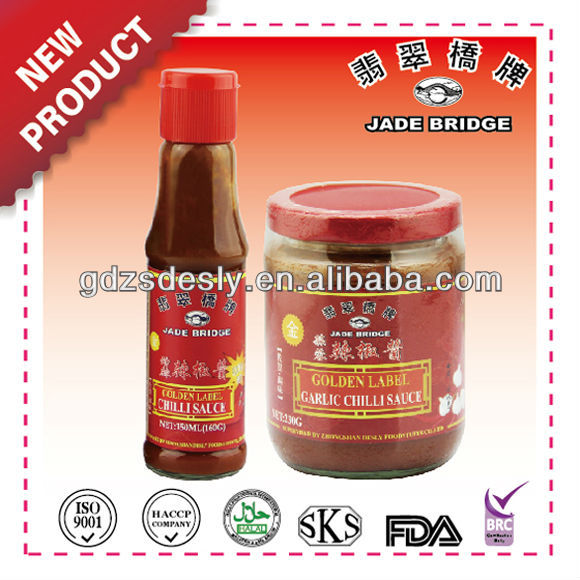 Hot Chilli Sauce/hot sale items
