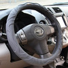 (008) Cashmere steering wheel cover for car