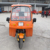Semi Cabin& Double LED Lights for Open Cargo Tricycle Trike 3 wheeler