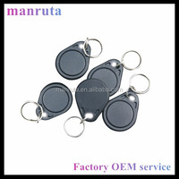 RFID /NFC key fob/key chain/key ring proximity smart tag door lock password door locks