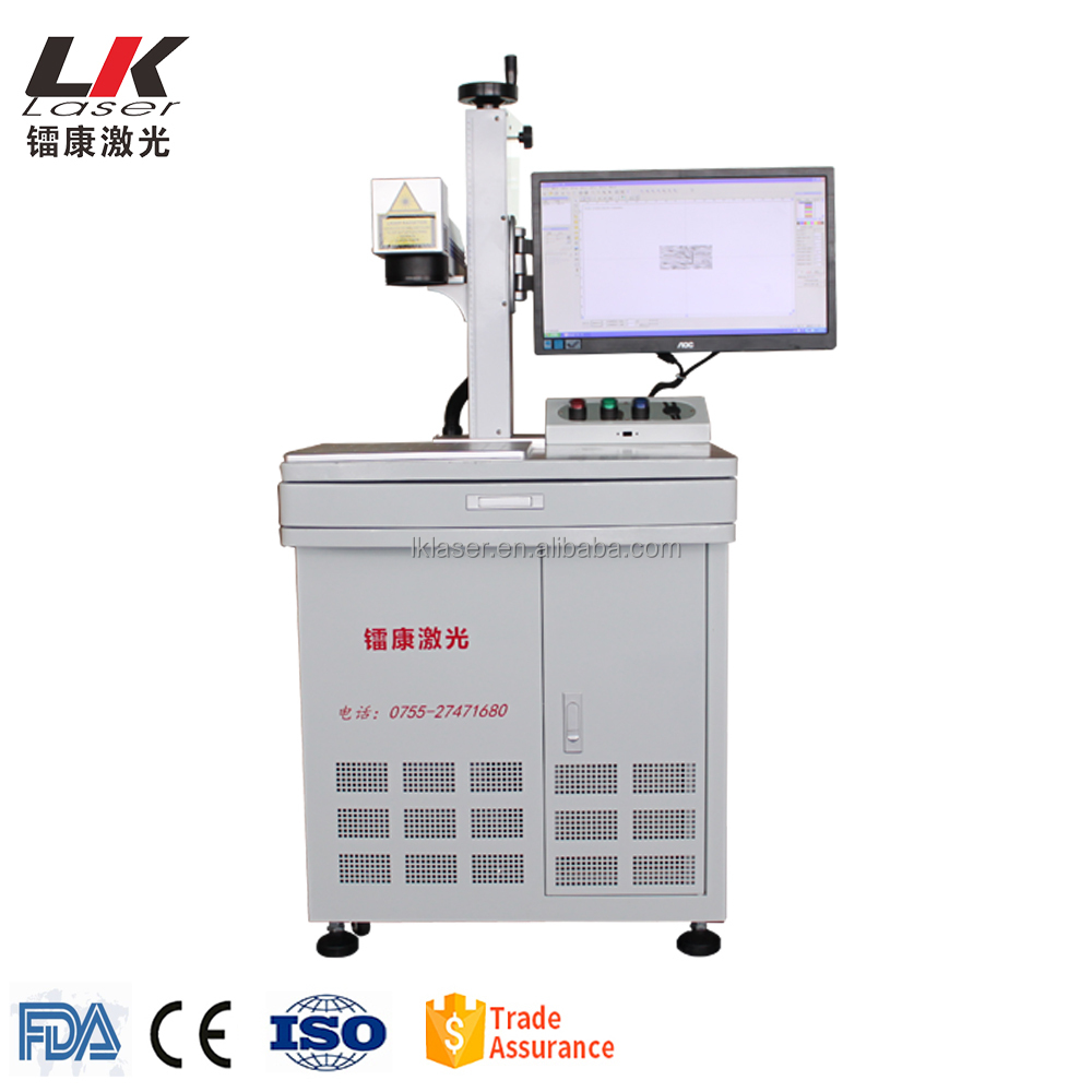 laser fiber marking <strong>machine</strong> for metal with CE certification
