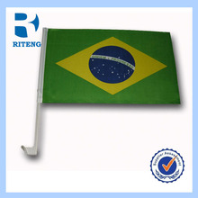 2015Brazil World Cup Championship 12''*18'' Brasil Car Flags