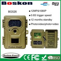 2016 New Boskon Guard invisible trial hunting camera