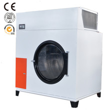 Clothes Wool Fabric Drying Machine Electric Cloth Dryer