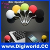 Music Balloon 3.5MM Universal Interface Audio Mini Portable Speaker