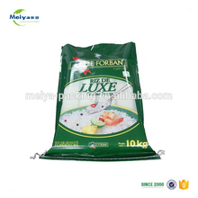 Top sale guaranteed quality safe pp rice packaging 25kg bag of rice