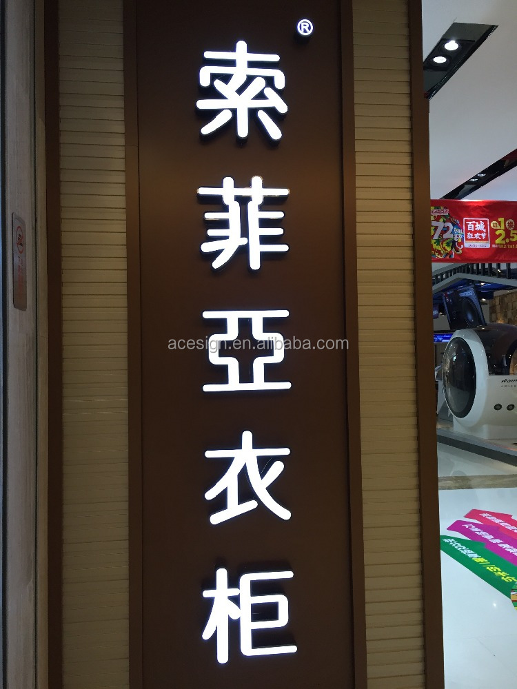 high quality front lit signage letters for advertisiment