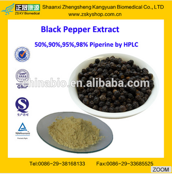 GMP factory supply 100% Pure Piperine 95%, 98% / Natural Black Pepper Extract