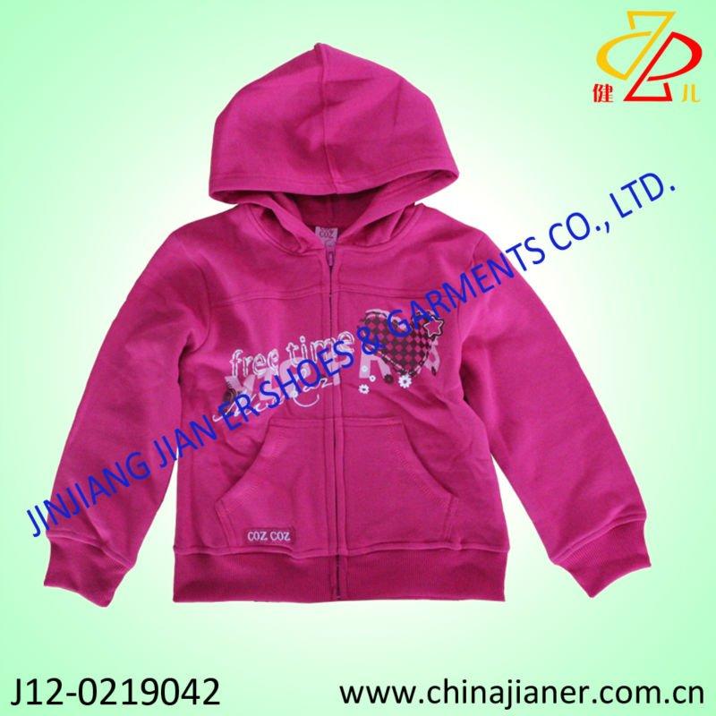 Недорогая Зимняя Детская Одежда