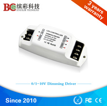 10W 12W 15W led driver, DC 18V 600mA single channel 0-10V dimming led driver