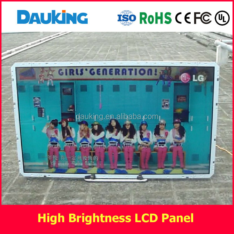 65inch outdoor tv using high brightness lcd panel