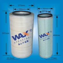 air filter for cement truck 1-14215058-0