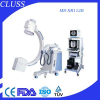 Medical supplies digital portable x ray for hot sale