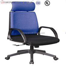 mini office chair mobile phone holder executive office chair