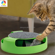 2016 interactive pet cat toy over 10 years manufacturer experience