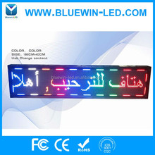 80x12CM Inside car,taxi,bus 12V,24V remote control text led running signs