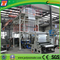 Factory Supply Mini Durable Quality-Assured Plastic Film Blowing Machine Price