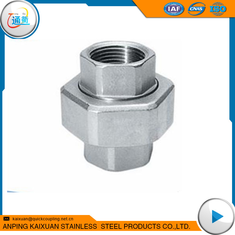 stainless steel screw fittings equal union free sample tee quick disconnect coupling with low price