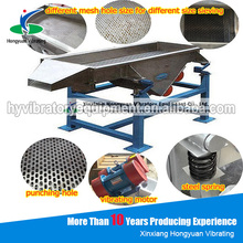 High quality fine sieve mesh vibrating screen for industrial flour sifter